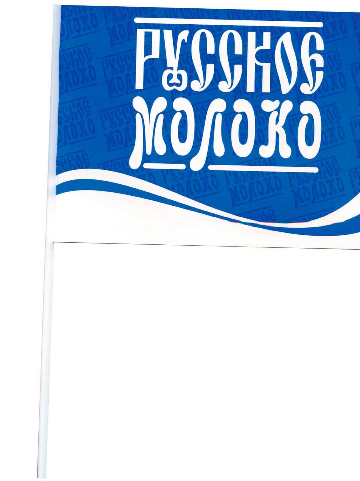 Бумажные флаги дешево