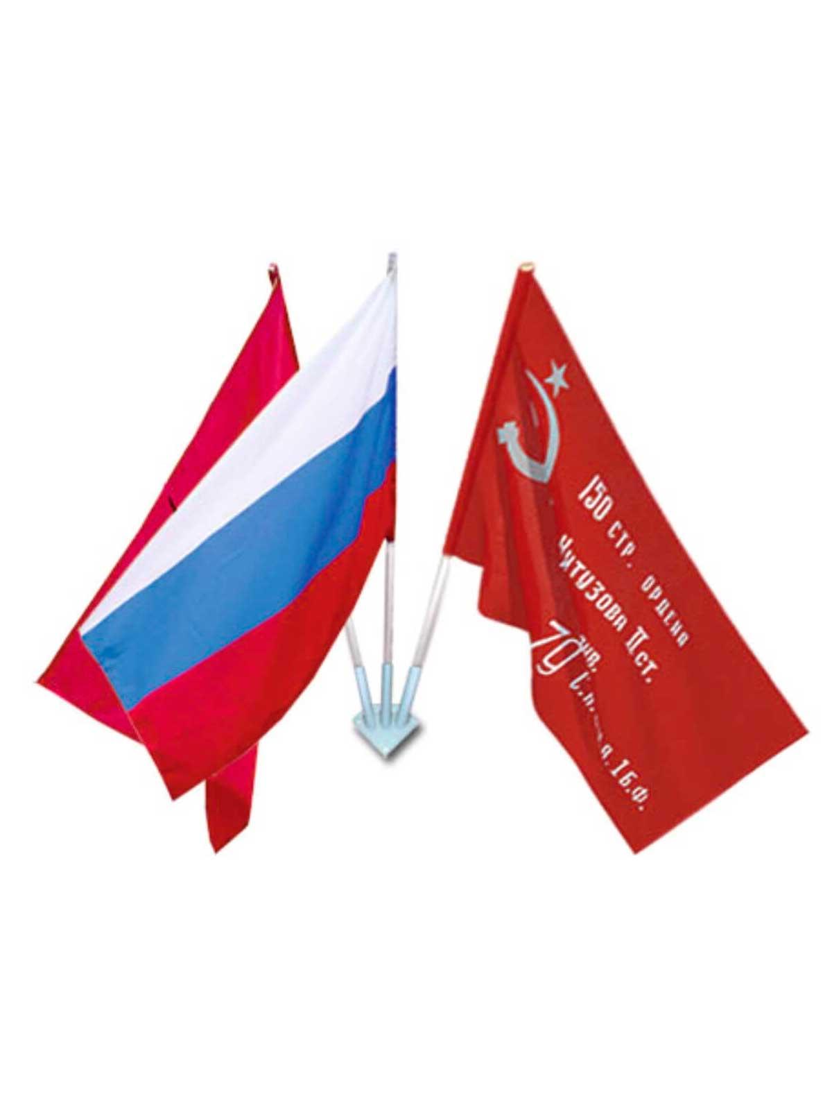 Готовые флаги России и флагштоки